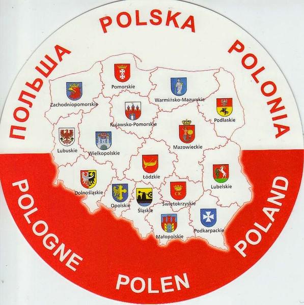 Польская / Polska