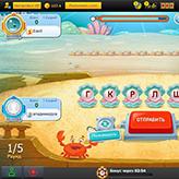 Скриншот игры Море слов